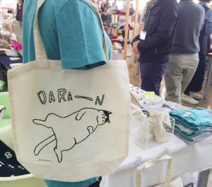 ネコ市ネコ座神戸に出店しました
