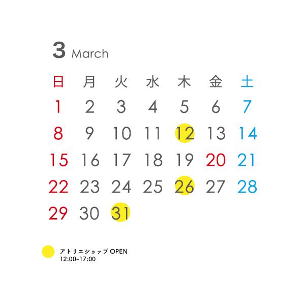 営業カレンダー-3月