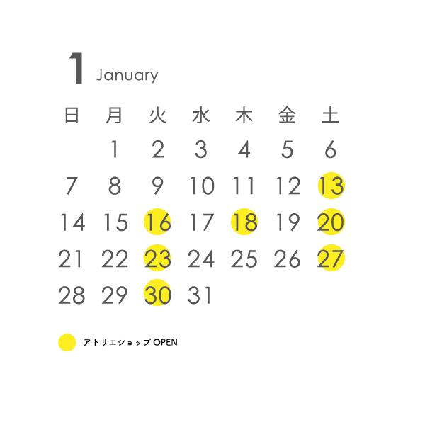 営業カレンダー1月