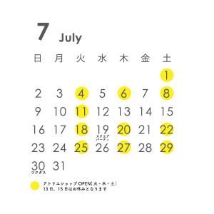 7月のアトリエショップ カレンダー
