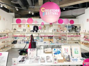 渋谷LOFT creators festival にてアルパカ雑貨を販売しました