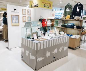 阪神百貨店梅田本店 スモールアニマルと森のいきもの展に出展しました