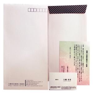 [大橋里美税理士事務所]封筒・名刺・挨拶状